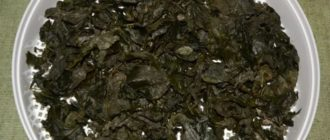 ферментация листа малины